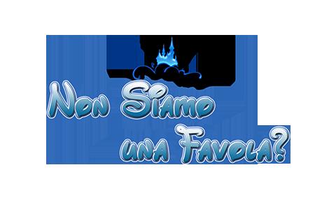 Logo_NSUF_s